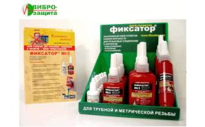 Анаэробные клеи – герметики