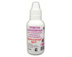 Клей-герметик анаэробный фиксатор №1 20 мл