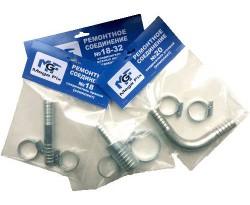 Комплекты для ремонта шланга