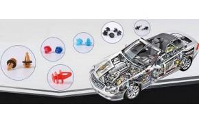 Крепежные клипсы для автомобилей