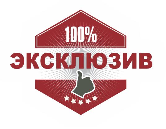 Официальный представитель в Крыму