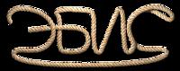 Эбис логотип