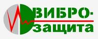 "ООО ""Виброзащита"""
